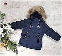 Зимняя куртка на 100% холлофайбере, размер , 803-1, фото 1