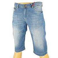 Мужские синие шорты  X-Foot 020-4078 A.Blue, фото 1