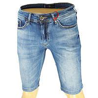 Зауженные мужские шорты X-Foot 261-4074 Blue, фото 1