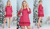 Т1191 Платье с блестящим напылением  (размеры 48-54), фото 3