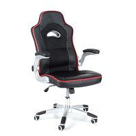 Вращающейся офисный стул кожаный