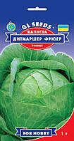 Семена - Капуста Дитмаршер Фрюер, пакет 1 г