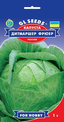 Капуста Дитмаршер Фрюер, пакет 1 г - Семена капусты, фото 2
