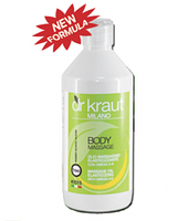 Масло Омега 3+6 с эффектом пластичности - Massage oil elasticizing with Omega 3-6, 500мл