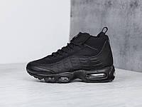 c17b319a Мужские зимние кроссовки Nike Air Max 95 Sneakerboot Black (в наличии 41 44  45 р