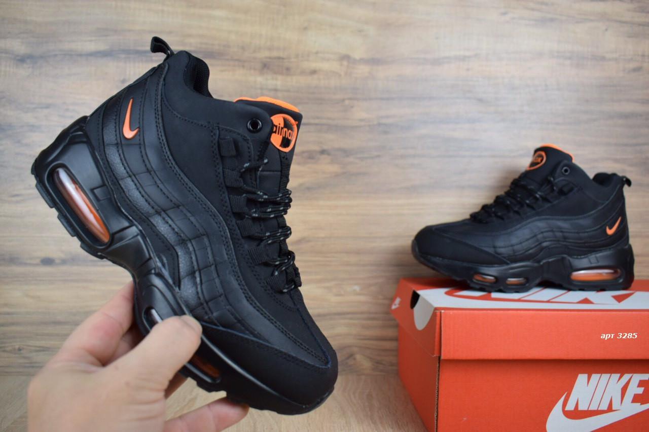 195eff67 Женские зимние кроссовки в стиле Nike Air Max 95 sneakerboot, черные. Код  товара ОД