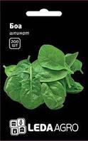 """Семена шпината Боа, 750 сем., ТМ """"ЛедаАгро"""""""