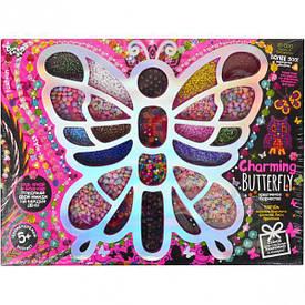 Набор бисера и бусин «Charming Butterfly