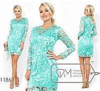 Вечірнє плаття жіноче,норма р. S,M,L Фабрика Моди