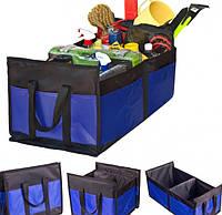 Органайзер в багажник Штурмовик АС-1537 BK/BL 520х300х250мм, фото 1