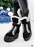 Зимние женские ботинки с отворотом (черная замша), фото 4