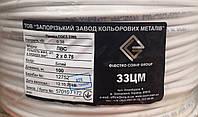 Провод ПВС 2х0,75 ЗЗЦМ Запорожский завод цветных металлов, фото 1