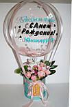Букет в коробочці з квітами і Куля Баблс з індивідуальною написом і пір'ям 3, фото 3