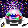Диско куля LED Ball Light, Диско-куля з MP3 плеєром LED Ball Light з ПДУ і флешкою