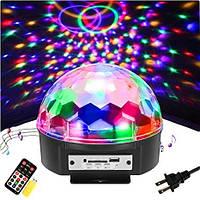 Диско куля LED Ball Light, Диско-куля з MP3 плеєром LED Ball Light з ПДУ і флешкою, фото 1