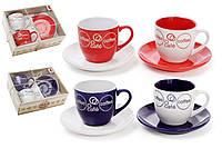 Подарочный Кофейный Керамический Набор 4 Предмета: 2 Чашки 250мл + 2 Блюдца