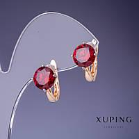 """Серьги Xuping с красными кристаллами 10х13мм """"позолота 18К"""""""