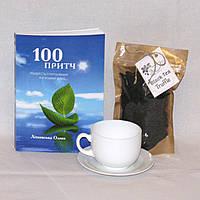 """Подарочный набор """"Релакс"""" Чашка + Чай + Книга """"100 притч. Мудрість і натхнення на кожен день"""", фото 1"""