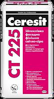 Ceresit СТ 225 25 кг Шпаклевка фасадная финишная (св.-серая)