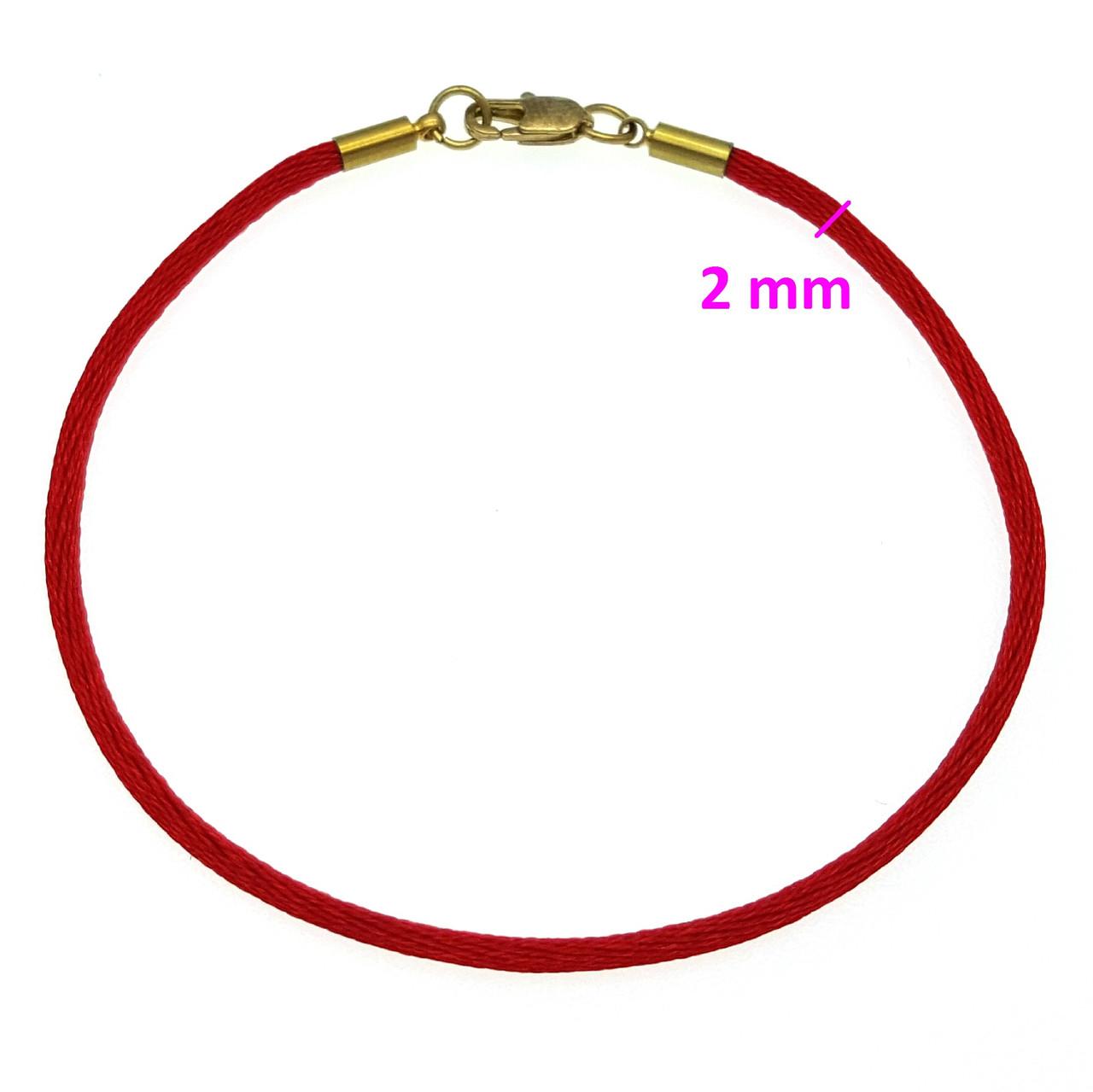Красный шелковый браслет оберег на руку, без позолоты, р.16, р.17, р.18, р.19