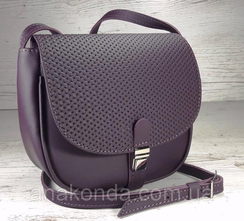 173-2 Сумка женская из натуральной кожи фиолетовая сумка кросс-боди баклажан кожаная сумка женская через плечо