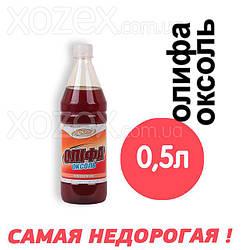 Олифа Оксоль 0,4лт