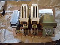 Контактор КТП-6042МБ 220В 400А