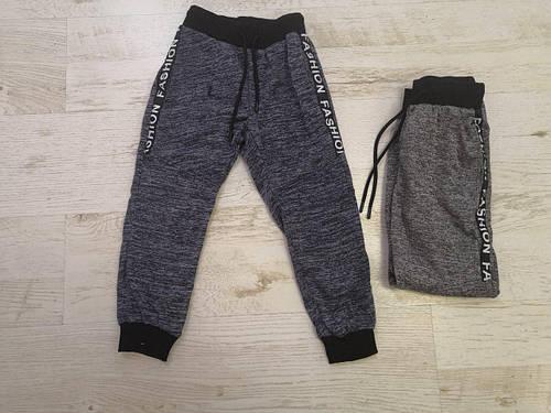 Спортивные брюки  для мальчиков Seagull 4-12 лет