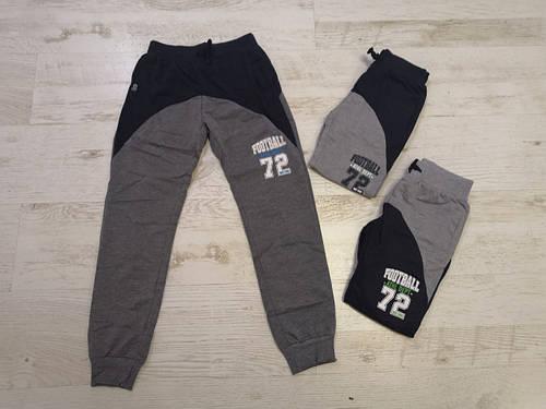 Спортивные брюки для мальчиков Sincere 116-146 р.р.