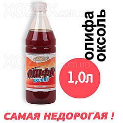 Олифа Оксоль 0,9лт