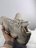 Зимние кроссовки Adidas Yeezy 500 Blush (Мех), фото 1
