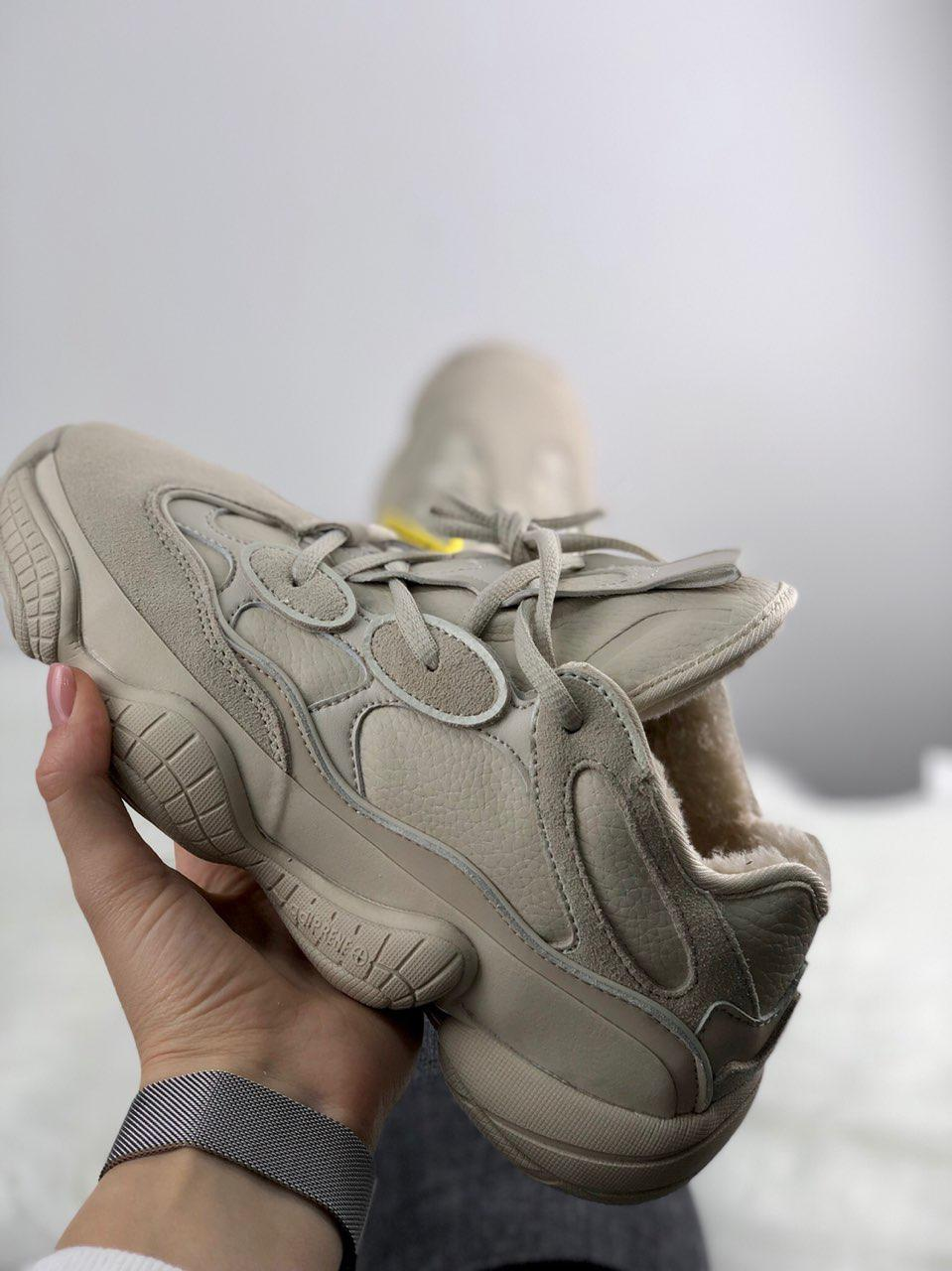Зимние кроссовки Adidas Yeezy 500 Blush (Мех)