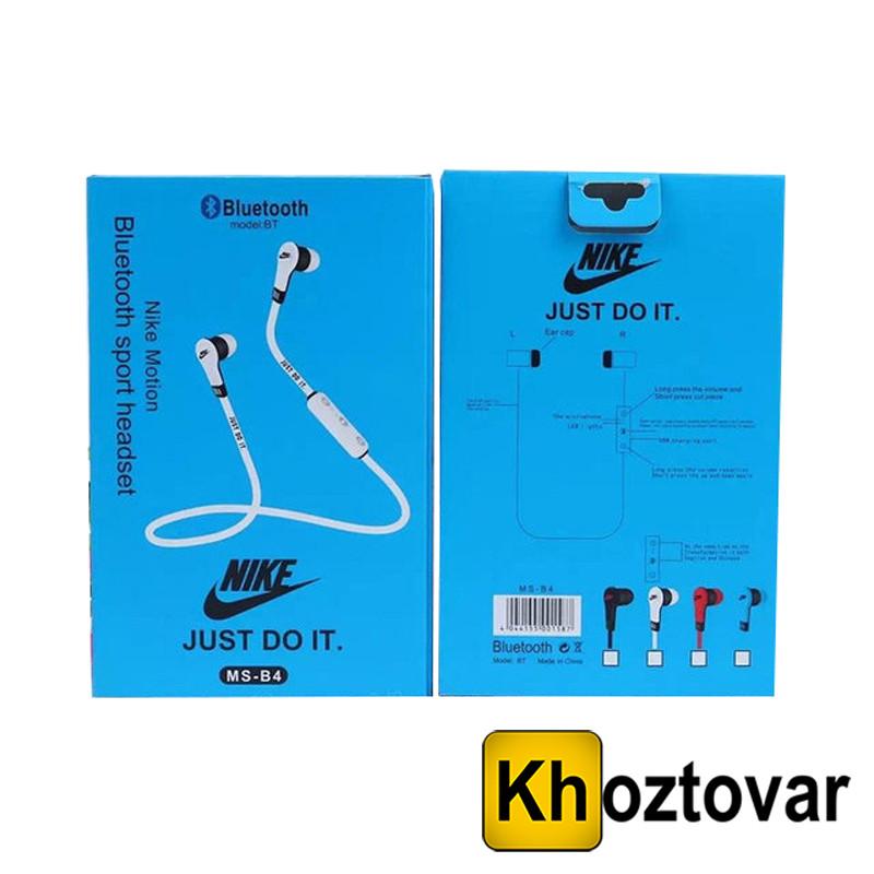 Беспроводные наушники Nike MS-B4 Bluetooth