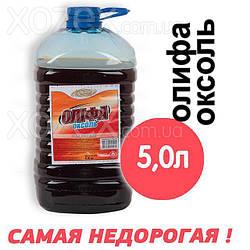 Олифа Оксоль 5,0лт