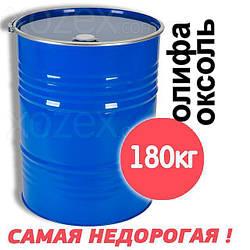 Олифа Оксоль 200лт