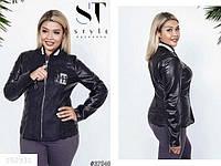 Спортивні куртки в Україні. Порівняти ціни 65ed264983a2a