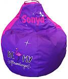 Кресло мешок груша пуф детский с вышивкой Танцы бескаркасная мебель, фото 4