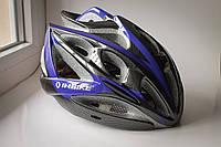 Велосипедный шлем Inbike синий