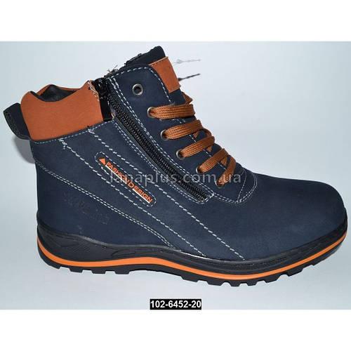 Зимние ботинки для мальчика, 37 размер (24 см), подростковые утепленные кроссовки