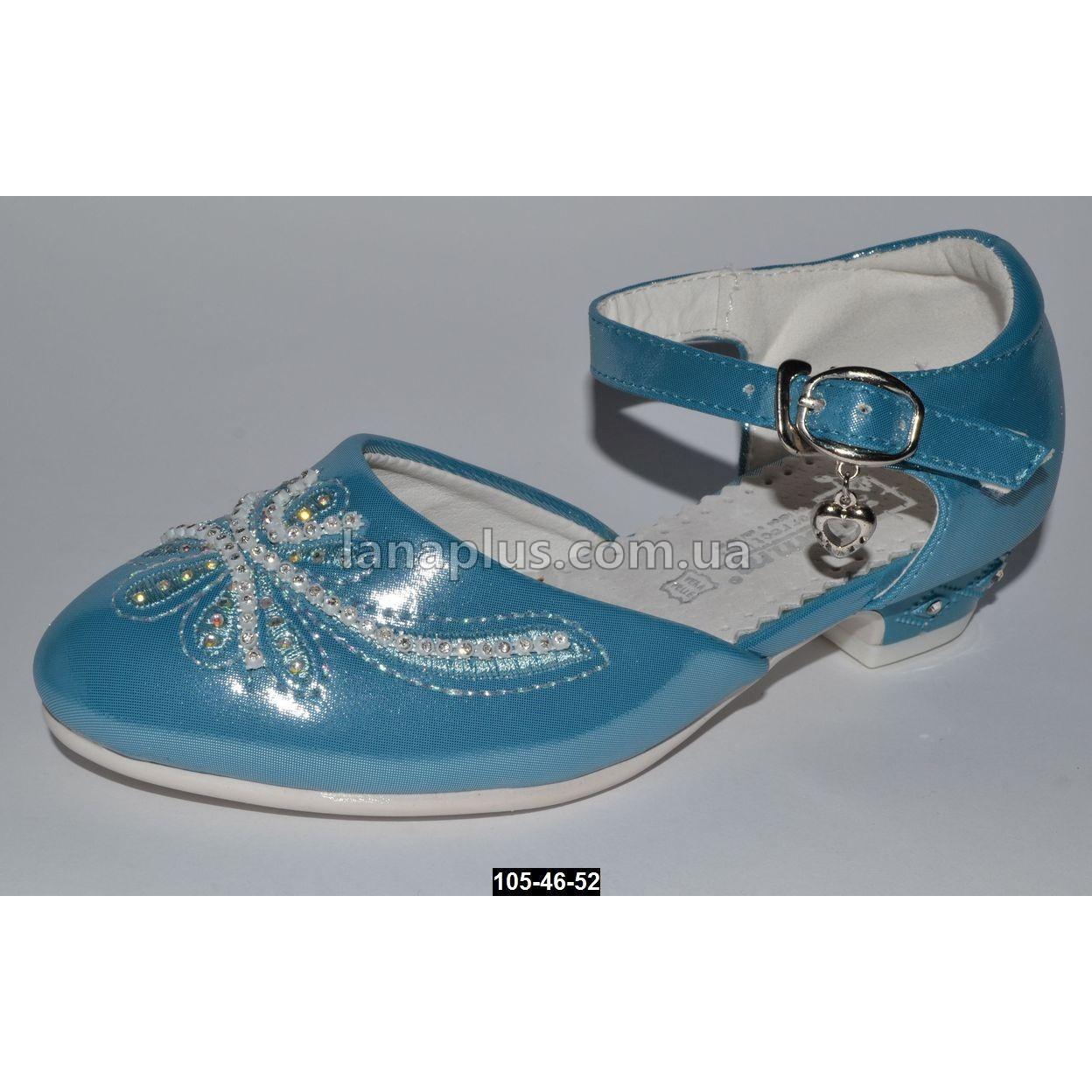 Нарядные туфли Tom.m для девочки 32 размер (20.7 см), праздничные туфельки на утренник