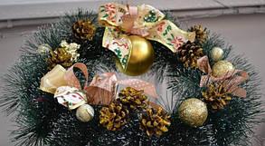 Різдвяний віночок з оформленням в золотому кольорі SV /GL