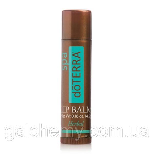DōTERRA® SPA Lip Balm – Herbal / доТЕРРА СПА, питательный бальзам для губ «Травяной», 4.5 гр