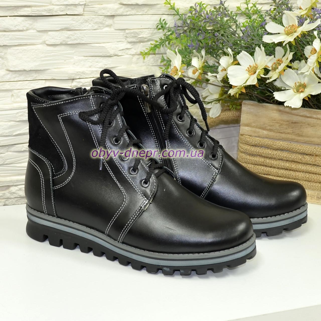 Женские кожаные   ботинки на шнуровке.