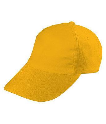 Жовта кепка чоловіча