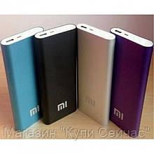 Внешний аккумулятор S7 Power bank MI 20800mAh (A) (цвета в ассортименте)!Опт