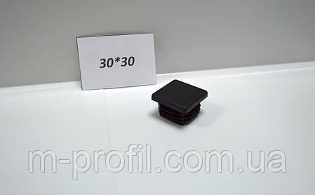 Заглушка квадратная 30*30, фото 2