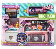 Игровой набор Лол кухня / Lol капсула / Lol My Luxury kitchen / аналог