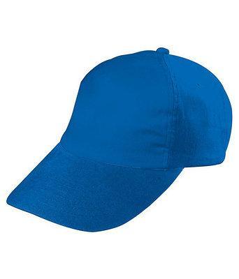 Чоловіча ЯСКРАВО-синя кепка