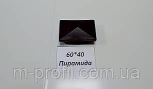 Заглушка 60*40 Пирамида, фото 2