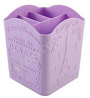 Пластиковый органайзер  фиолетового цвета